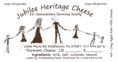 BEFORE: Original label that Jubilee Dairy had been using. The child's artwork provided a jumping off point for the creative direction.